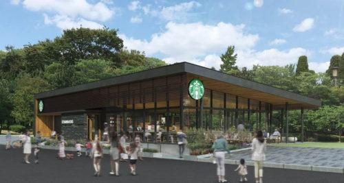 スターバックス コーヒー 大阪城公園森ノ宮店